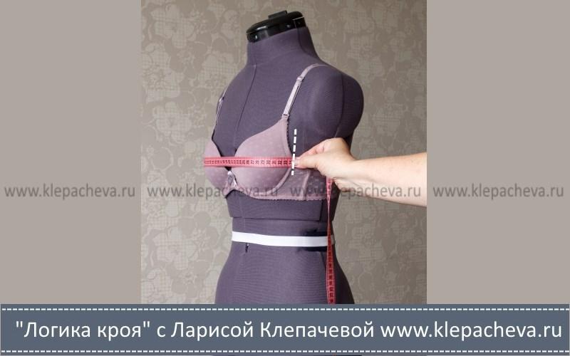 Как снимать мерку Ширина груди вторая (большая) Шг2
