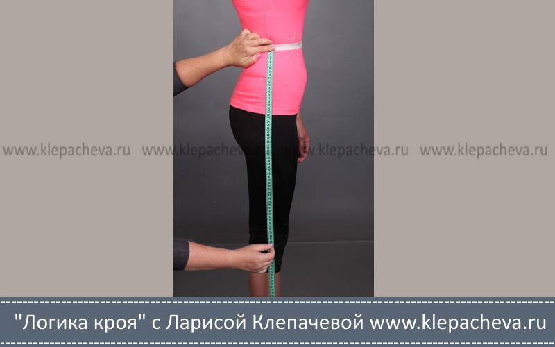 Как снимать мерку высоты колена