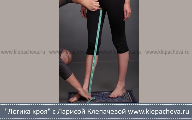 Как снять мерку Длина ноги Дн