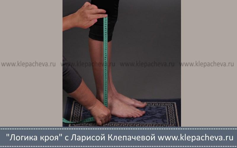 Как снять мерку высота колена
