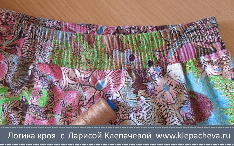 Как шить пояс с резинками