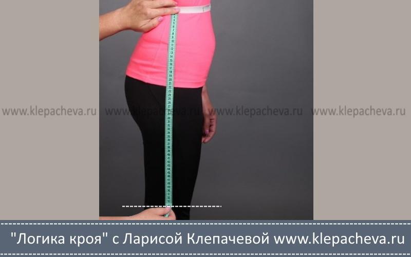 как измерить длину юбки правильно