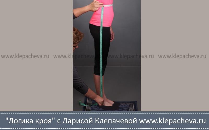 как снимать мерку длина брюк