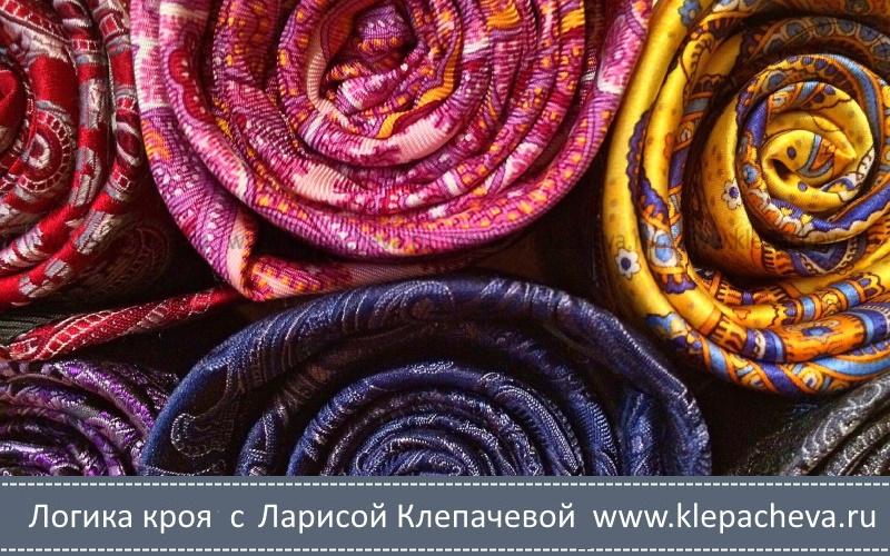 как выбирать ткань