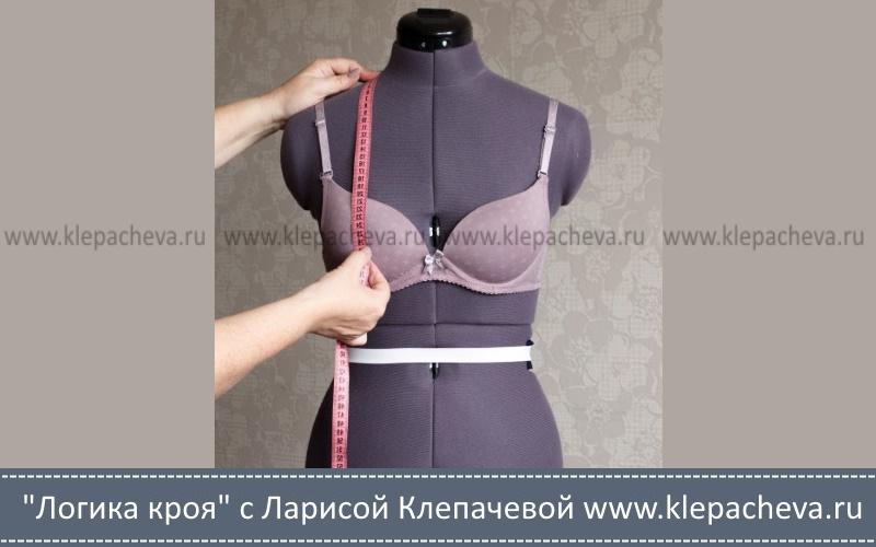 Как снимать мерку Высота груди