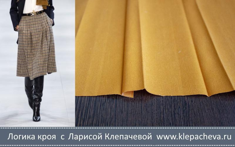 дополнительная разметка юбки в складку
