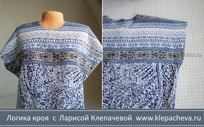 Выкройка блузки со спущенным плечом