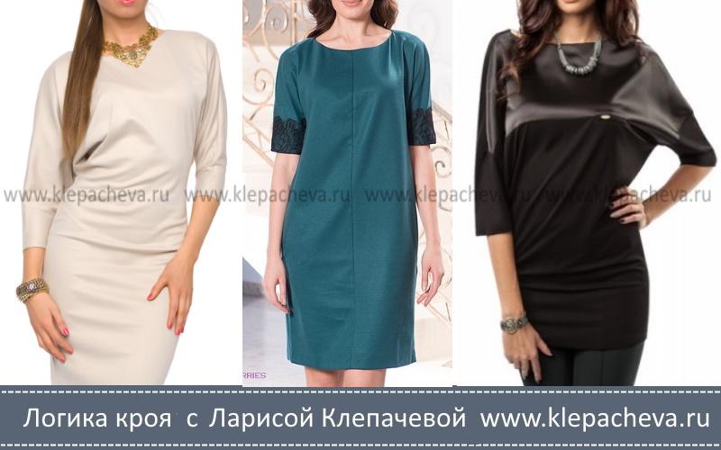 платья с цельнокроеными рукавами своими руками