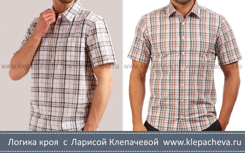 длина плеча и степень свободы мужских сорочек